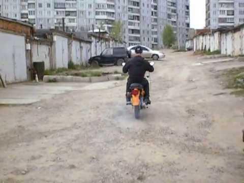 Минск, Мото , Супер, Класс, Купить, Срочно!!!
