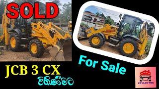 JCB 3CX For Sale screenshot 2