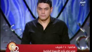 بالفيديو.. «الأجهزة الرقابية»: الفساد في مصر سببه سوء الإدارة وليس الموظفين