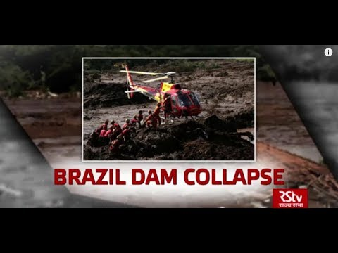 World Panorama - Episode 361| Brazil Dam Collapse