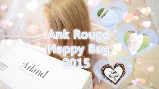 Ank Rouge SS 2015 Happy Bag ♡ hxanou