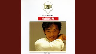 Provided to YouTube by Universal Music Group Amour · Masanori Ikeda...