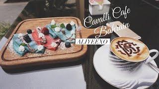 Roberto Cavalli's Cafe Bahrain