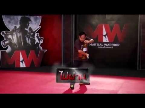 Martial Warrior ชิงฝันแอ็กชั่นสตาร์ - EP.2 (3/6) ตอน ออดิชั่นภาคใต้ ,ภาคกลาง [27 เม.ย.57] HD