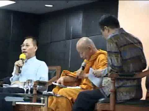 Chinese Traditions and Buddhism (1/2) - Ven. Dhammavuddho Thero
