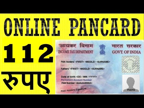 Hindi Make Pan Card Online Only Aadhar Card Required
