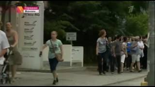 ГЕРМАНИЯ 22 07 2016 GERMANY Стрельба в Мюнхене видео начала перестрелки