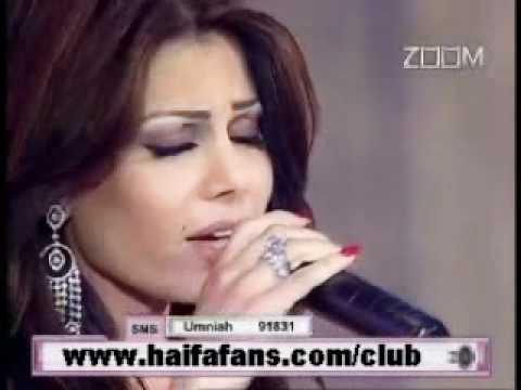 Haifa Wehbe and Fulla