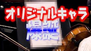 チャンネル登録よろしくお願いします! SNS Twitter https://twitter.com/hiromi_gotoh?s=11 インスタグラム https://www.instagram.com/romis_logs/... 音源使用 DOVA ...