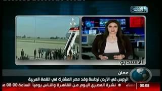 نشرة منتصف الليل من القاهرة والناس 28 مارس