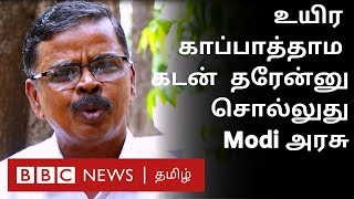 Economics prof. Jothi Sivagnanam Interview on Rs.20 Lakh Crore Package