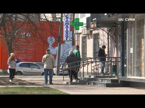 Суспільне Суми: Як працюють сумські аптеки в режимі карантину