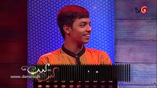 Leya Saha Laya | Jagath Wickramasinghe Thumbnail