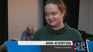 Смотреть видео Театр пилигримов отправляется в Санкт-Петербург онлайн