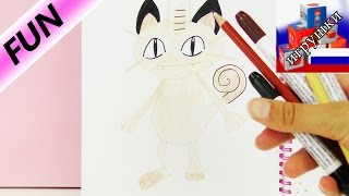 Покемон Мяут   Рисунок кота в альбоме ТOPModel Kitty