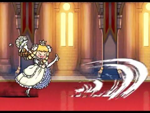 開眼 の ケリ 姫 攻略