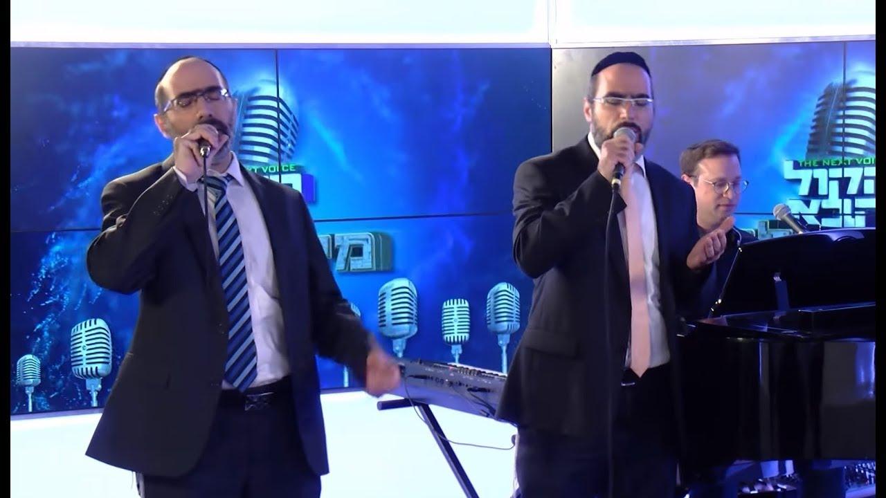 הקול הבא מירושלים I איתמר וישי ניהוז I אבינו Hakol Haba S2 I Itamar & Yishai Nayhoz I Avinu I