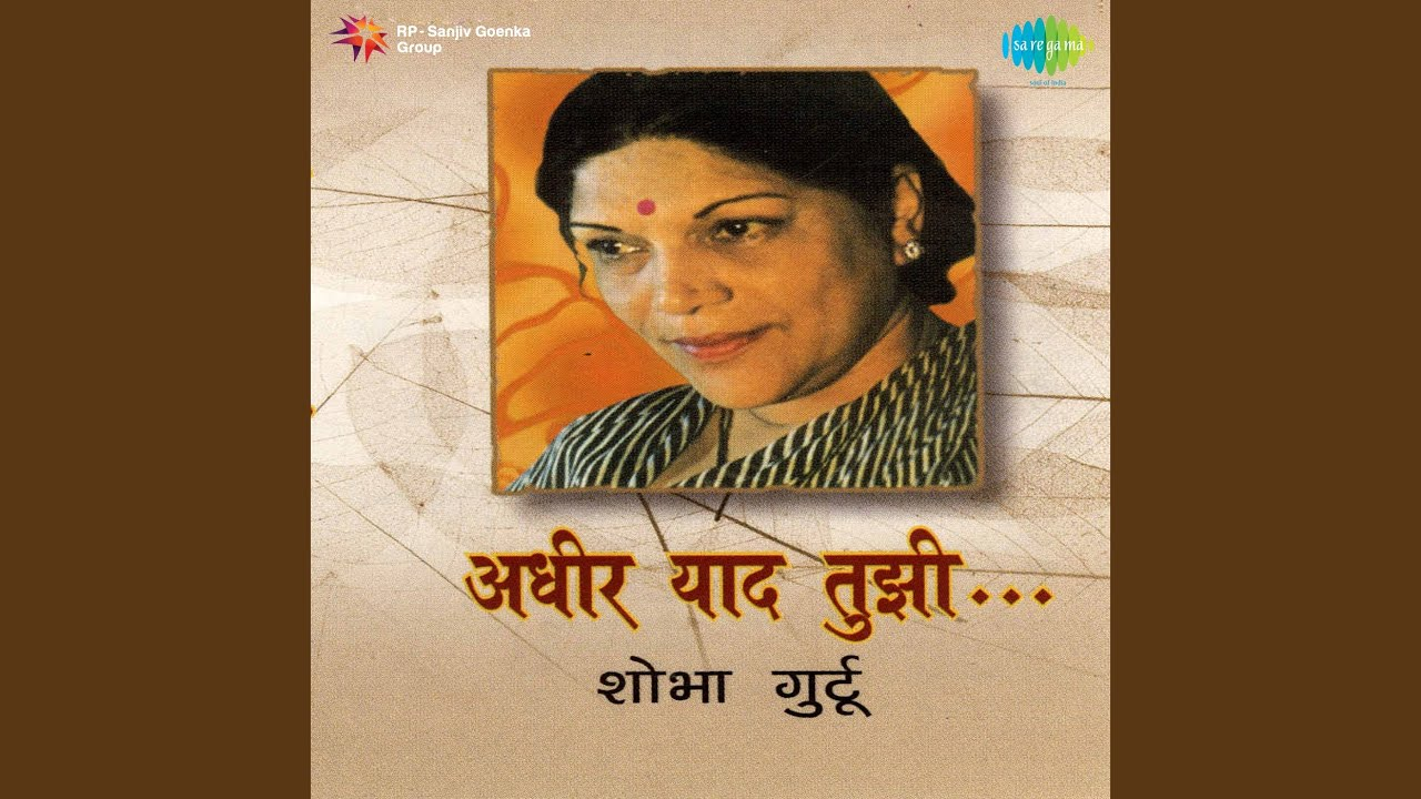 Listen to shobha gurtu songs online, shobha gurtu songs mp3 download.