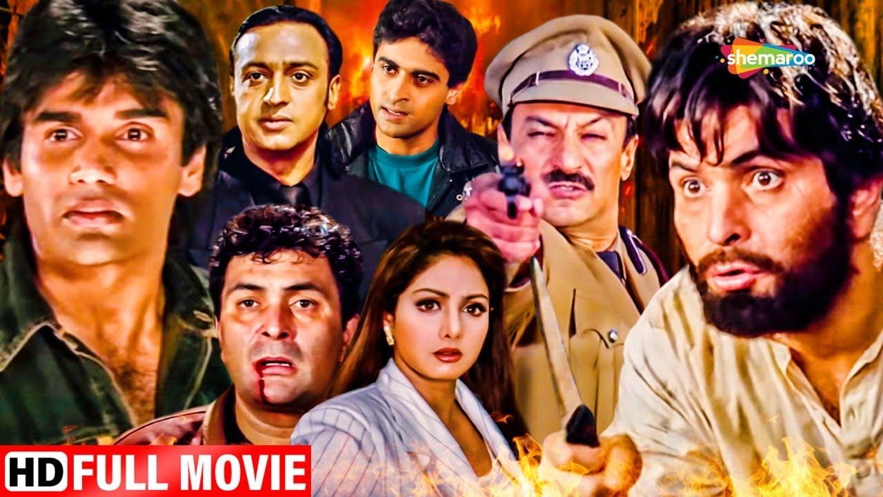 Download ऋषि कपूर और श्रीदेवी की ९० की सबसे सुपरहिट हिंदी मूवी - HINDI MOVIE - Kaun Saccha Kaun Jhootha