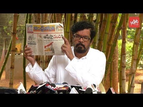 Posani Krishna Murali Reaction on Nara Lokesh Comments   Nandi Awards Controversy   YOYO TV Channel
