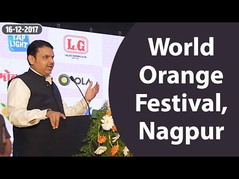 CM Shri Devendra Fadnavis at World Orange Festival, Nagpur