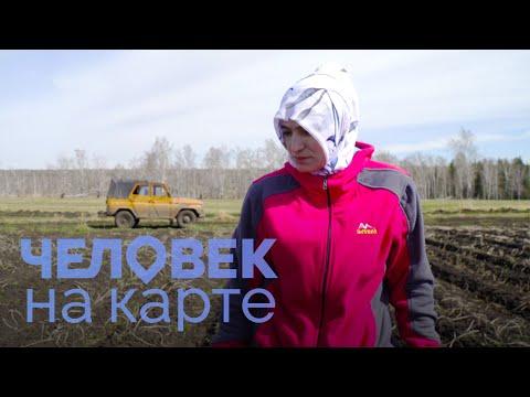 Ферма Сони под Иркутском | ЧЕЛОВЕК НА КАРТЕ