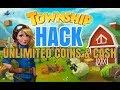 TOWNSHIP HACK 2019!! Get Unlimited Cash & Coins 100% Works