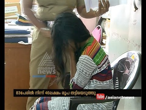 Including women two held for overseas job fraud | FIR 2 Jul 2017