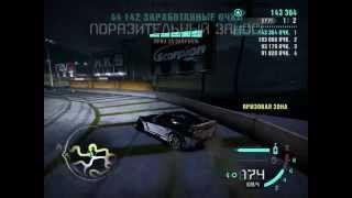 Need for speed Carbon (Прохождение) Дрифт
