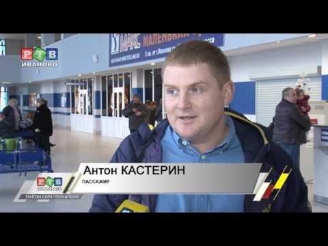Прямым рейсом из Иванова в Анапу