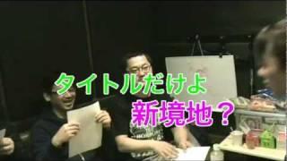 マキシマム ザ ホルモンからの重要なお知らせ動画(2010/8/26にホルモンH...