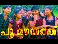 Malayalam movie song koottathil oraal poo mazhayath ᴴᴰ mp3