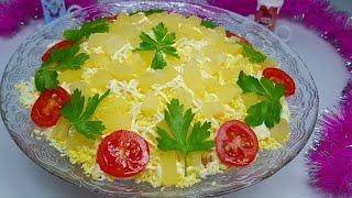 Салат Снегурочка обалденный и быстрый салат на новый год 2020 Новогодние салаты 2020