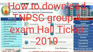 How to download TNPSC Group 4 exam Hall Ticket 2019 in Tamil