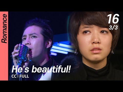 [CC/FULL]  He's Beautiful! EP16 (3/3, FIN) | 미남이시네요