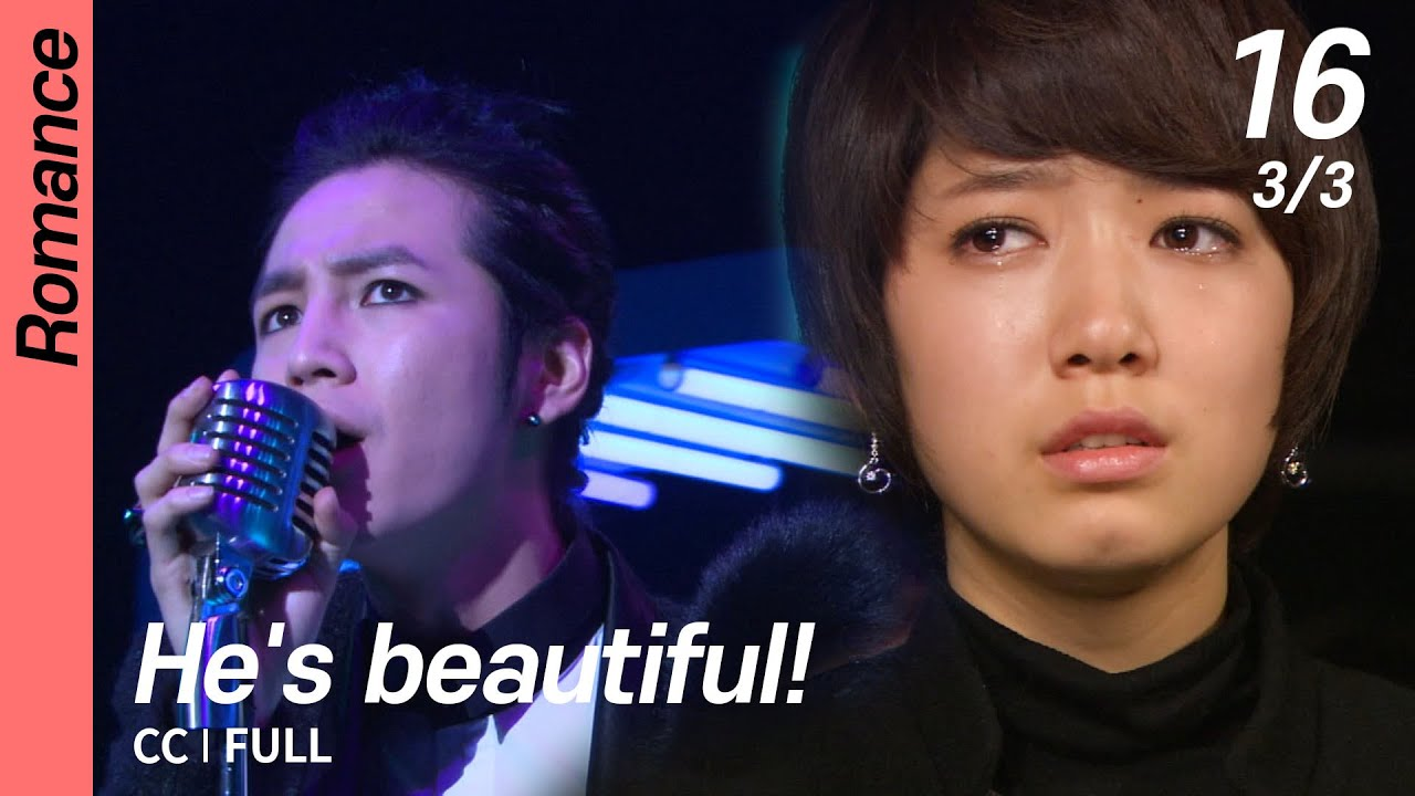 Download [CC/FULL]  He's beautiful! EP16 (3/3, FIN) | 미남이시네요