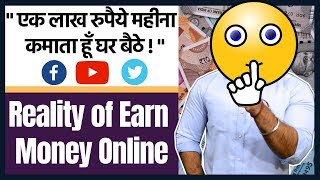 He is earning one lakh per month online? | Work from Home | Must Watch | Praveen Dilliwala