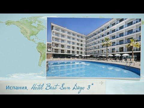 Обзор отеля Hotel Best San Diego 3* в Испании (Ла-Пинеда) от менеджера Discount Travel