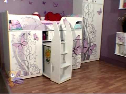 Детская мебель Леди