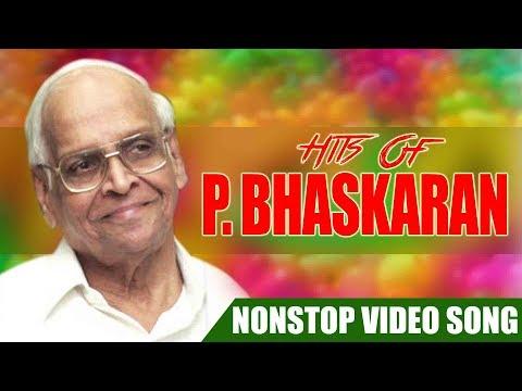 download ചെമ�പകപ�പൂങ�കാവനത�തിൽ പൂമരച�ചോട�ടിൽ P Bashkaran Hits Vol 01 Malayalam Non Stop Movie Songs Yesudas