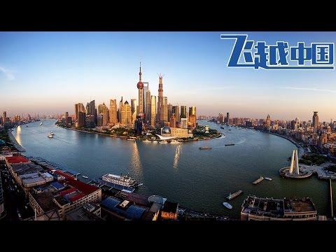《飞越中国醉美春色》 360°全景...