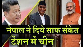 Nepal ने पहले China के खिलाफ नहीं जाने की कही थी बात, अब India आकर नेपाल के PM ने किया ये वादा