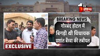 विधायक Prashant Bairwa की बिगड़ी तबीयत, विधायक ने करवाई सोनोग्राफी