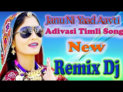 Adivasi Timli Remix Song | Jannu Ni Yad Avti | New Adivasi Dj Song 2017