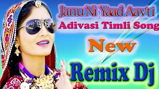 adivasi timli remix song jannu ni yad avti new adivasi dj song 2017