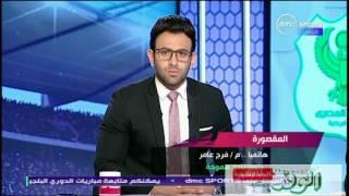 شاهد..  رئيس سموحة: إبراهيم نورالدين حرمنا من الفوز أمام المصري