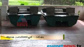Tourism centre Tiruvalla: Pathanamthitta News: Chuttuvattom 29th Aug 2013 ചുറ്റുവട്ടം