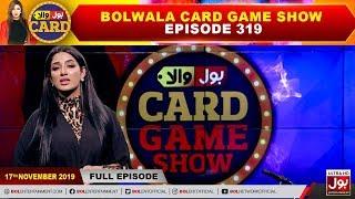 BOLWala Card Game Show   Mathira Show   17th November 2019   BOL Entertainment
