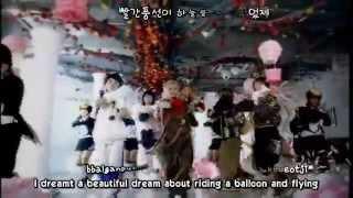 DBSK 동방신기 - Balloons 풍선 MV [eng + rom + hangul + karaoke sub]