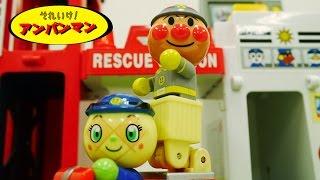 アンパンマンおもちゃアニメ レスキューステーションであそぼう! 消防車 歌 映画 テレビ Anpanman Rescue station Ambulance Toys(○´ω`○) □アンパンマ...